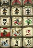 Close up of sake barrel Stock Images