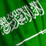Close up saudita da bandeira Fotografia de Stock Royalty Free