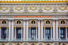 Close up shot, architecture detail, National Academy of Music Stock Photo