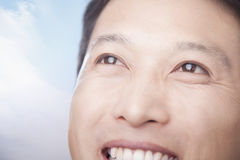 Close-Up Smiling and Happy Man's Face Stock Photos