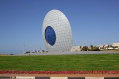 Close up - Sun eye sculpture, Ashdod city Royalty Free Stock Photos