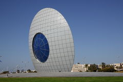 Close up - Sun eye sculpture, Ashdod city Royalty Free Stock Image