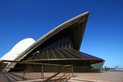 Close up of Sydney Opera House Stock Image