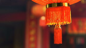 Close up tail of chinese lantern stock video