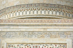 The close up of Taj Mahal, India Stock Image