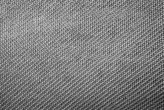Close-up of texture fabric cloth textile background. Close-up of texture fabric cloth textile background royalty free stock photos
