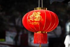 Chinese Hanging Paper Lantern stock photos