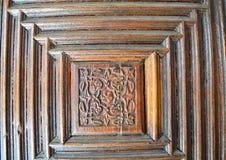 Close-up van Islamitische ornamenten van oud een oude verfraaide houten deur royalty-vrije stock foto's