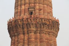 Close-up van Qutab Minar stock fotografie