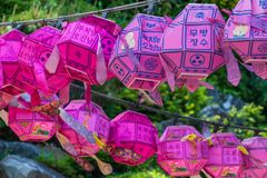 Close-up view on beautiful paper lanterns. The festival is a celebration of the birth of Buddha in South Korea stock image