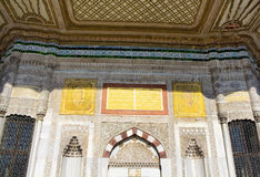 Close up view of details of Sultan Fountain of Ahmed III. royalty free stock images