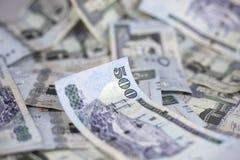 Close-up view of five hundred Riyal, Saudi Riyal notes backgroun Royalty Free Stock Images