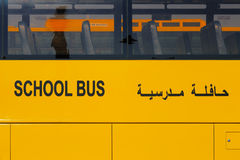 A close-up view of a yellow Arabic school bus Stock Photo