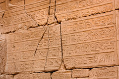 Close-up of Wall in Karnak Temple, Luxor, Egypt Stock Photos