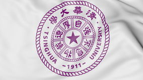 Close-up of waving flag with Tsing Hua University emblem 3D rendering Royalty Free Stock Photography