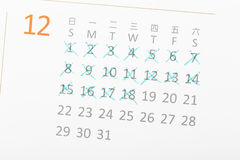 Close up of a white calendar page Royalty Free Stock Photography