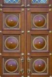 Close-upmening van Front Door royalty-vrije stock foto