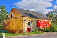 Closed building of Mall street in the centre of Torzhok city, Russia. Near Ananyin Square in historical part of Torzhok city, Russia Stock Photo