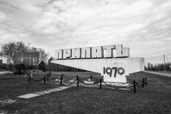 Closed city of Pripyat. In Ukraine Royalty Free Stock Image