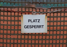Closed German tennis court Stock Photo