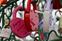 Closed padlocks in the form of heart. Stock Photography