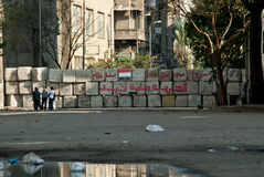 closed road Tahrir square wall Stock Image