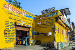 Closed shops on the Hindi day Royalty Free Stock Image