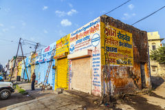 Closed shops on the Hindi day Royalty Free Stock Images