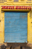 Closed shops on the Hindi day. JAIPUR, INDIA - OCTOBER 12: closed shops on Friday at 8am on October 19, 2012 in Jaipur, India. For Hindi people, Friday is the Royalty Free Stock Images