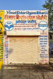 Closed shops on the Hindi day Stock Photos