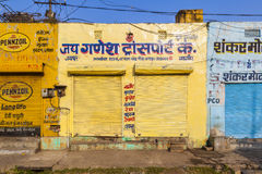 Closed shops on the Hindi day Royalty Free Stock Photo