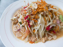 Closed up papaya salad thai food Royalty Free Stock Photo