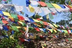 Closed up prayer flagg in Swayambhunath , Nepal Stock Images