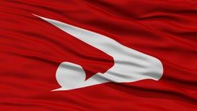 Closeup Akita Japan Prefecture Flag Stock Image