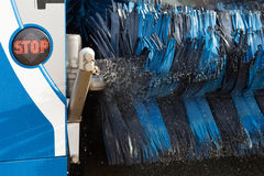 Closeup of automatic carwash machine.  stock photography