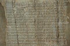 Closeup av den thailändska forntida steninskriften, Thailand Royaltyfri Foto