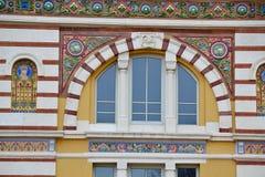 Closeup av en byggnad Royaltyfria Bilder