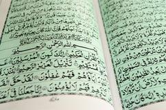 Closeup av Qur'an Royaltyfria Bilder