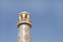 Closeup of the beautiful ornamented minaret in Katara village, Qatar Royalty Free Stock Photo