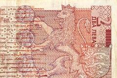 Closeup Bulgarian two Lev banknote fragment. Closeup Bulgarian two Lev money banknote fragment macro Royalty Free Stock Photos