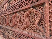 Closeup of carving on Alai gate wall at Qutub Minar, Delhi, India Stock Images