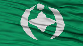 Closeup of Chiba Flag, Capital of Japan Prefecture Stock Photo