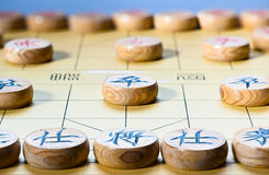 Closeup of Chinese chess Stock Photo