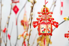Closeup of Chinese New Year decoration stock photography