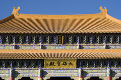 Closeup of Chinese temple roof and eaves. Temple roof and eaves of Chongshen Temple, part of complex of Three Pagodas, Dali, Yunnan, China stock photo