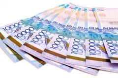 Kazakhstani tenge banknotes Stock Photo