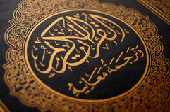 Closeup cover. Koran cover with some ornaments and title Stock Photography