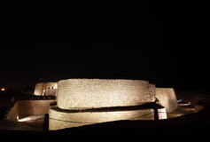 Closeup of the eastern wall of Bahrain fort at night Royalty Free Stock Photography