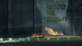 Closeup Everlasting Flame at Memorial to War Heroes stock video