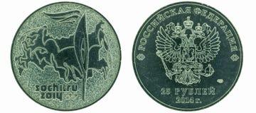 Closeup för rysk rubel Arkivbilder
